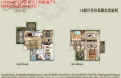 顶峰别墅-香港别墅,香港新鸿基发展别墅项目