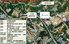 星堤-香港新界屯门新楼盘低密度豪宅及别墅洋房