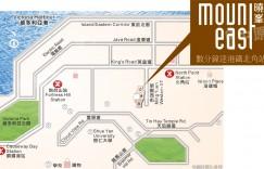 晓峰-香港港島北角新楼盘位面积由718至1,025平方尺
