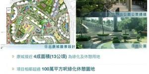 香港房产将军澳MALIBU房价由591.5万元起