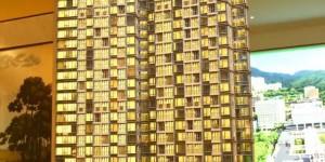 香港房产位于香港港岛区63 Pokfulam