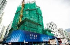 香港恒大睿峰周六发售85个单位