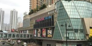 香港房产月海湾位于葵涌葵联路