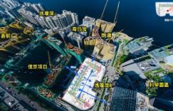 香港新盘朗涛位于香港科学院旁边