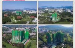 香港北区高尔夫御苑独立别墅成交价4888万