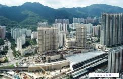香港大围站上盖房产正在积极准备