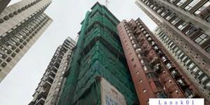 香港港岛区楼盘东半山龙华花园房价1572万