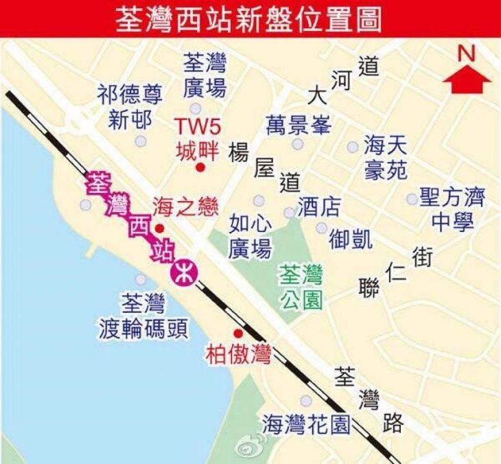 全城滙(全城汇PARC CITY)户型图,面积,位置,校网及周边环境