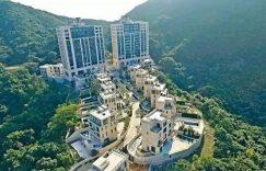 全球10个逾1亿美元豪宅 居然4个在香港地房产市场