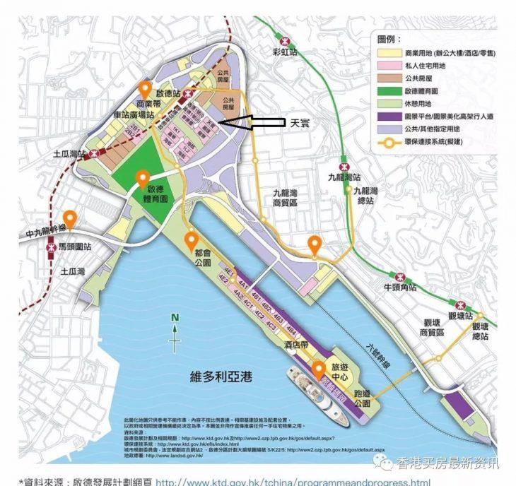 香港天环位置