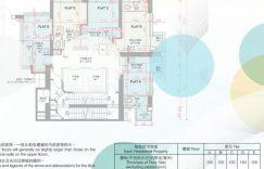 尚誉-户型,面积,价格,香港北角新楼盘