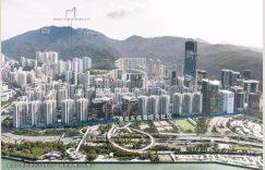 香港太古城