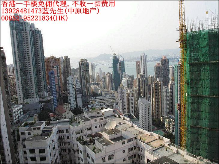 香港一手新楼盘