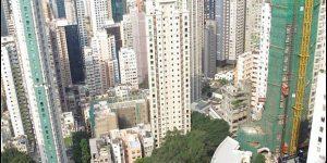 香港港岛二手房
