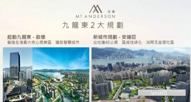 香港安峰介绍 (2)