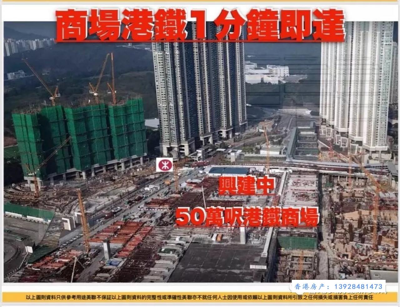 香港将军澳房产日出康城5A期 MALIBU