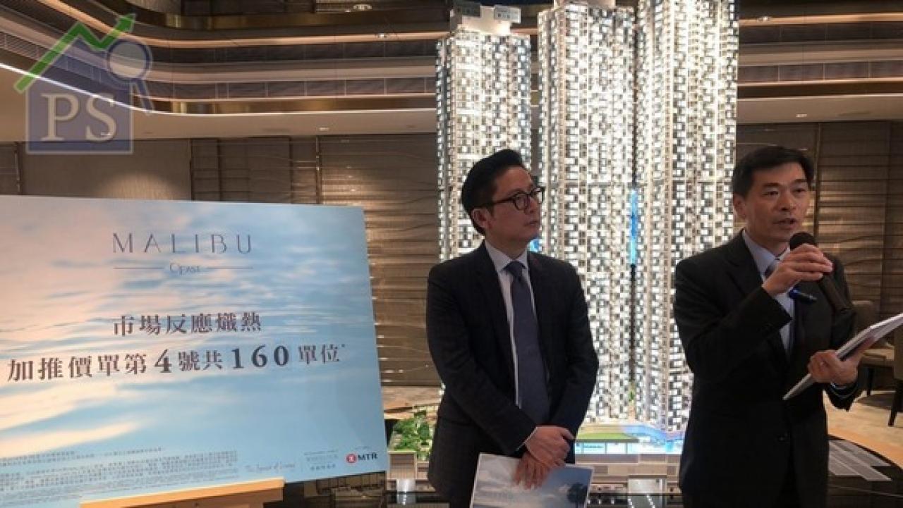 香港房产MALIBU第二批房价由581.4万起