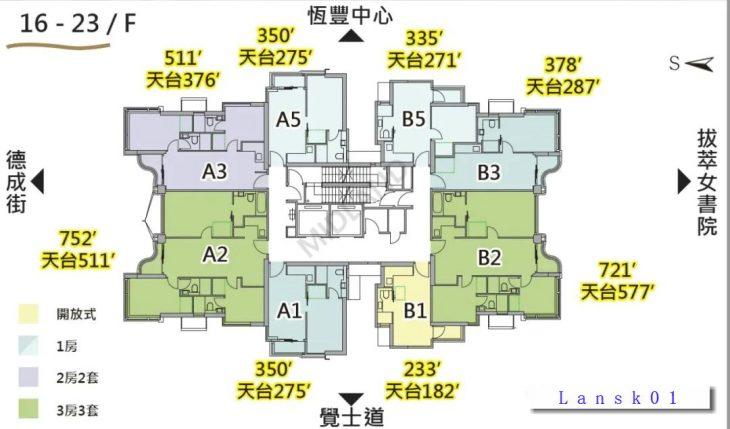 香港本木 户型图