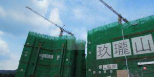 香港沙田新楼盘玖珑山近半单位折实低于600万