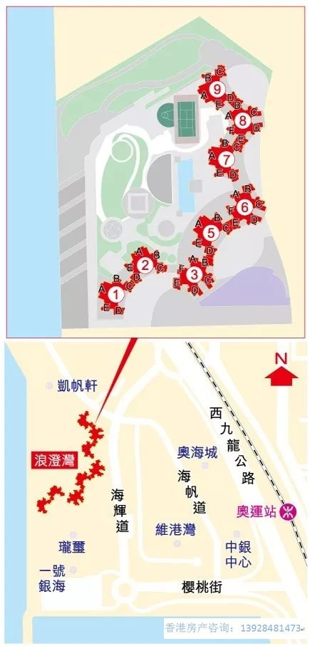 香港浪澄湾两房房价930万
