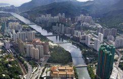 香港沙田一号