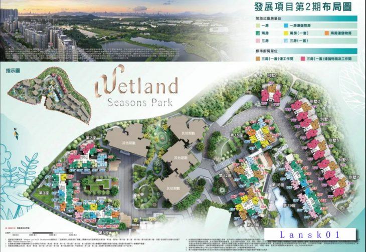 Wetland Seasons Park第2期平面图