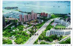 帝御金湾对面为香港哈罗国际学校