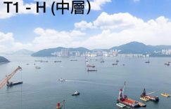 sea to sky中层海景