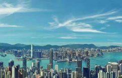 香港山顶豪宅