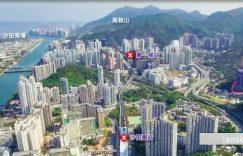 香港沙田区楼盘